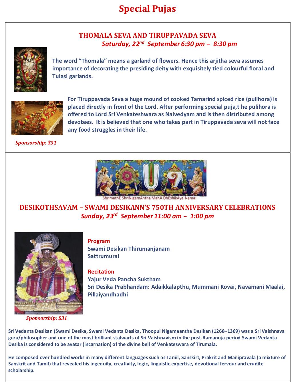 Religion – Page 3 – Trimurti Temple Devasthanam