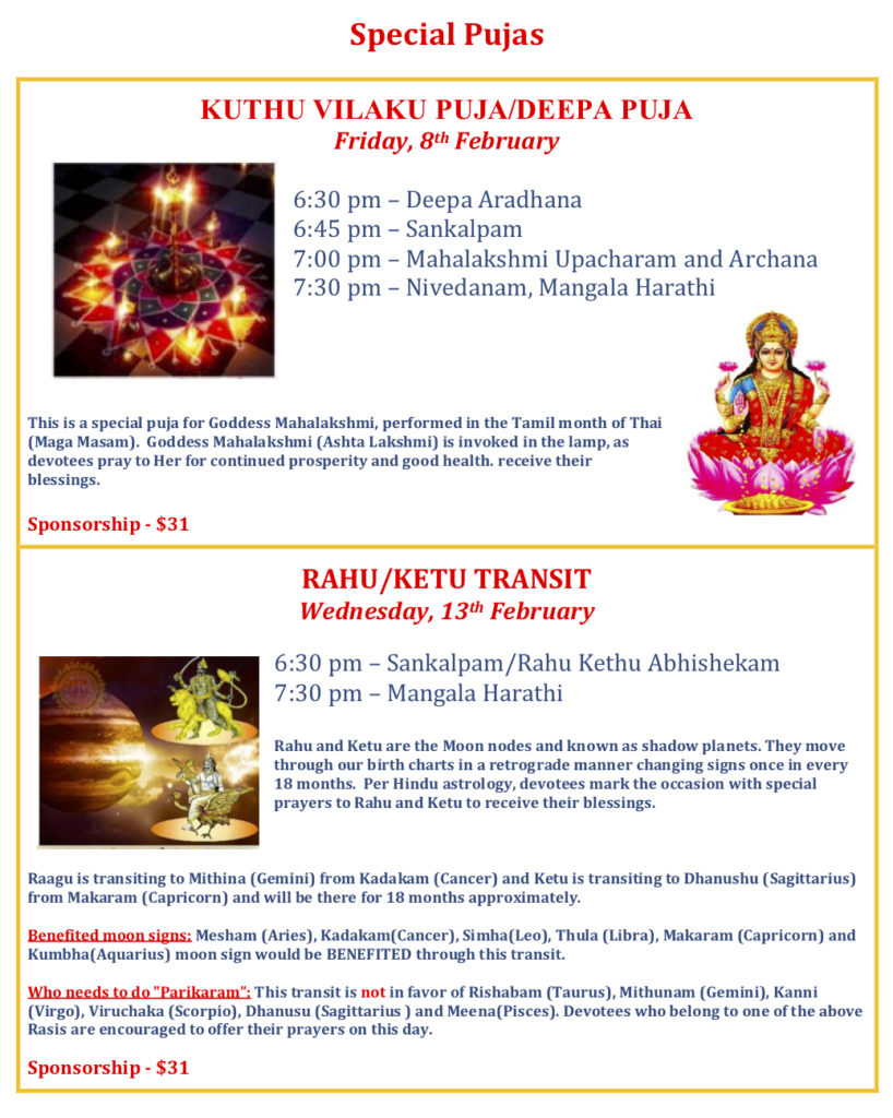 February 2019 Temple Events & Special Pujas – Trimurti Temple
